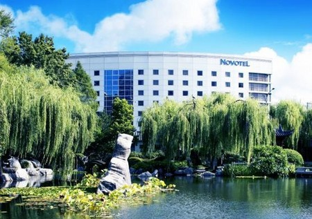 Novotel Rockford Darling Harbour - Tourism Canberra