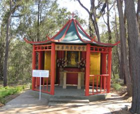 Shrine of Our Lady of Mercy at Penrose Park - Tourism Canberra